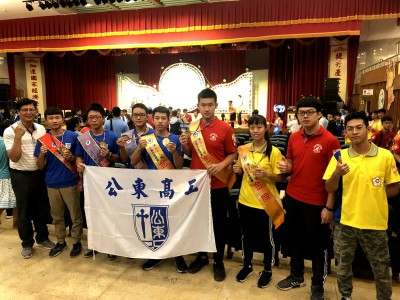 台東公東高工全國技能競賽囊括9面獎牌 歷年之最