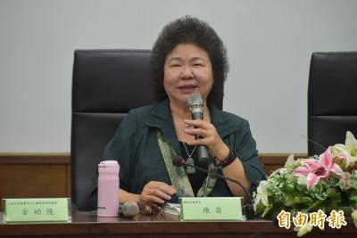 陳菊缺席私菸案報告 府:符合憲政慣例