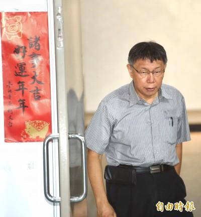 黃國昌爆違建疑有議員包庇 柯文哲:我們會深自檢討