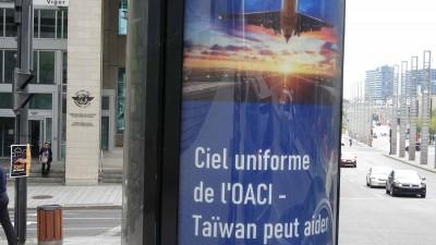 不缺席國際!ICAO行動團赴加國 廣告現身街頭
