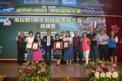 獨家》教師節表揚大會 南投縣長林明溱公然幫韓國瑜拉票
