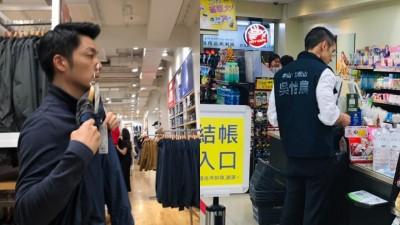 是你嗎?桃議員捕捉「雙帥」 萬安東區挑衣、怡農超商結帳