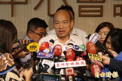 韓否認「挖石油」 議員貼施政簡報嗆:死不認帳真可恥