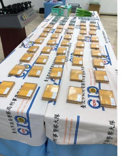 偽裝茶葉 檢警起獲市價逾1億元海洛因磚、3毒梟遭收押禁見