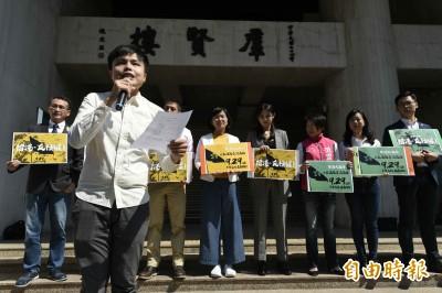 中國國台辦批台港大遊行 陸委會回嗆:驚弓之鳥