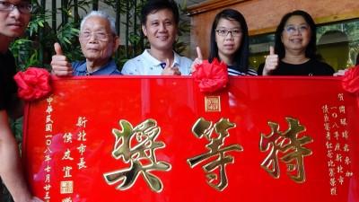 三峽製茶第8代 24歲女孩奪蜜香紅茶賽冠軍