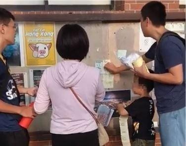 侵門踏戶!中國遊客竟闖中山大學毀損連儂牆