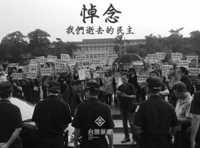 抗議「抽籤質詢」遭警圍 基進黨斥:韓還沒選上先當皇帝