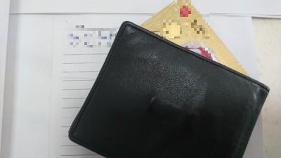 男闖空門掉皮夾GG 竟辯「內有5萬幹嘛偷」