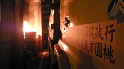 平鎮區公所旁凌晨傳火警 焚燒輪胎黑煙瀰漫