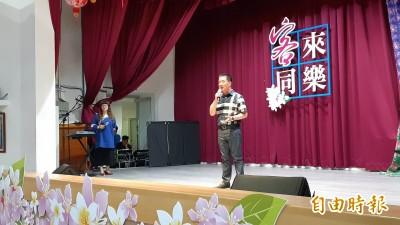客來同樂!台東市長說娶客家老婆最好、劉櫂豪客語致詞