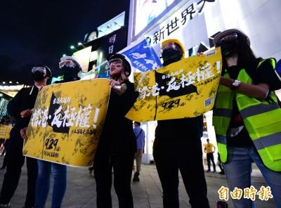 「撐香港反極權」929大遊行 鄭南榕基金會:與港人同行!