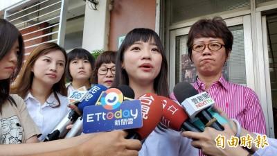 黃捷對韓粉「開吉」了! 民進黨議員要韓國瑜譴責暴力