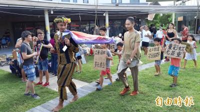 同性彩虹市集台東登場 高喊「本是同根生」
