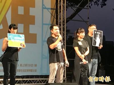 黃捷高雄聲援香港 台下爆「韓國瑜垃圾」