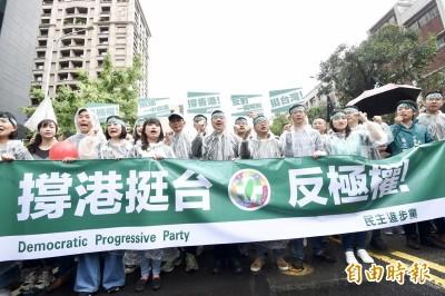 台港大遊行 國民黨:盼民進黨勿一再操弄恫嚇民眾