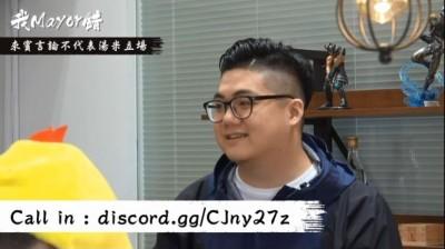 「我Mayor錯」直播 「還我市長」鋼鐵韓粉call in:我道歉