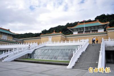 米塔颱風侵台 故宮北院全區關閉不開放