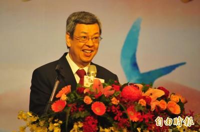 教宗下月訪亞洲 陳建仁將赴教廷盼邀來台睦鄰訪問