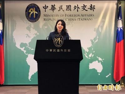 中國在APEC行政治打壓 外交部:正式名銜與會是我方權益