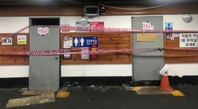 韓國魚市場公廁外洩有毒氣體 女高中生中毒昏迷2月不治