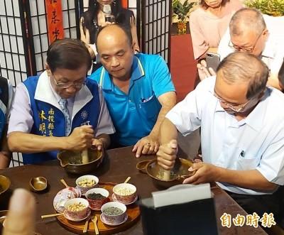 南投世界茶業博覽會10日登場 體驗古人點茶、鬥茶樂趣