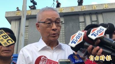 國民黨組發會主委選前調職 吳敦義:職位轉換是自然的事情