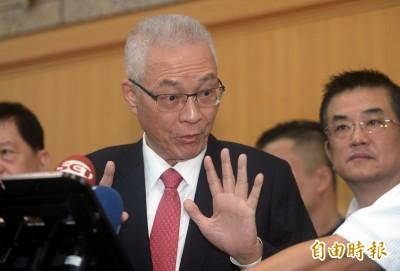 國民黨新任青年團總團長上任 吳敦義頒當選證書