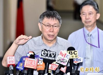 港警開槍釀高中生命危 柯文哲:北京要認真面對民怨