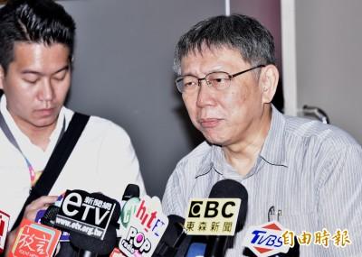 統促黨非法慶十一 楊索痛批:「兩岸一家親」不是場面話
