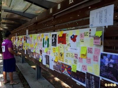 找到了!清大連儂牆遭撕毀 兇手是該校中國交換女學生