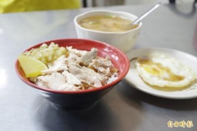 吃雞胰臟癌風險提高?「美研究」被證實是假新聞!