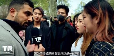 中國人被洗腦得多嚴重?澳洲YouTuber訪問完傻眼了