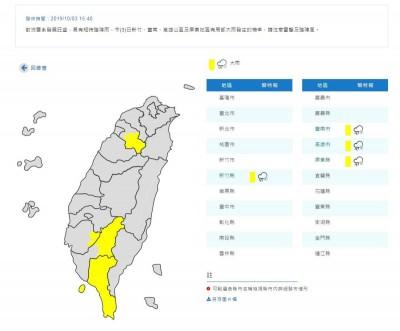 高屏大雷雨警戒!竹縣+南部3縣市大雨特報 防雷擊強陣風
