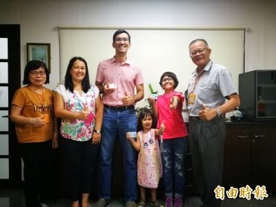 土庫曼教授攜子歸化台灣 還拉妹妹、妹婿一起來
