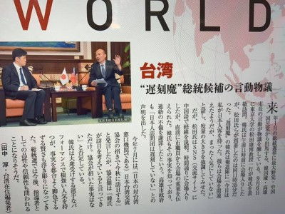 超丟臉!韓國瑜紅到日本 日媒給新封號「遲到魔人」