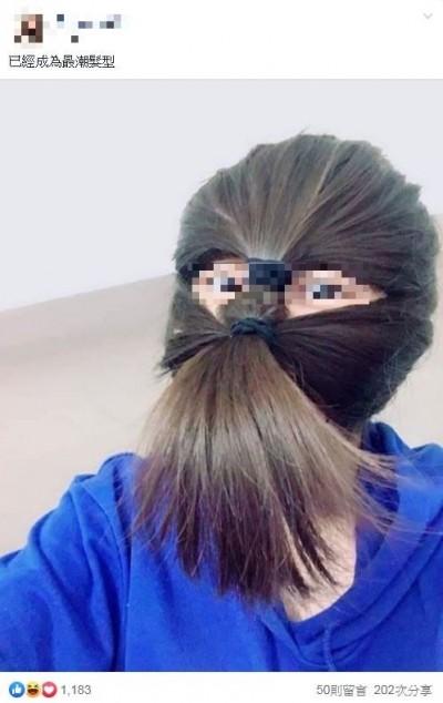 香港《禁蒙面法》太荒謬 女網友綁「最潮髮型」酸爆