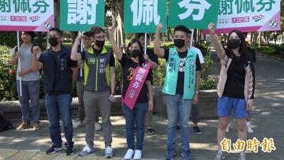 民進黨雙北5新人合體 穿黑衣、戴口罩撐香港