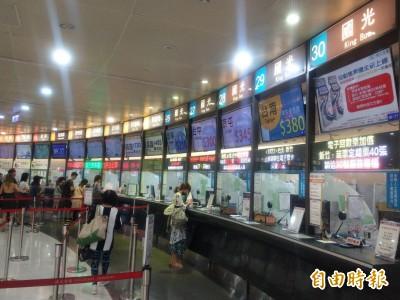 國慶連假86條客運路線平均85折 最多可省105元
