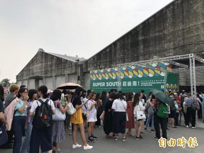 台灣設計展下午開放參觀 主展區不到1小時湧破萬人潮