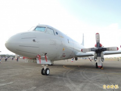 P-3C反潛機首度加入天龍操演  空軍將選出「偵潛王」