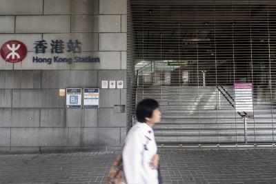 香港人反抗》港鐵宣布:除機場快線外其餘路線全日停駛