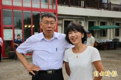 柯文哲嗆陳菊拒道歉惹議   陳佩琪臉書大談「罵人」