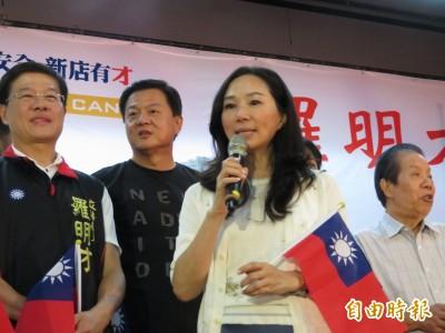 李佳芬嘆這一年來生活「驚濤駭浪」 與韓國瑜「換手抓癢」