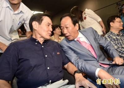不甩韓國瑜?首富退黨後 馬、郭同台互動異常熱絡...
