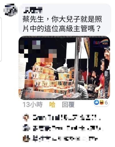 PO文稱主管兒刷掉「批韓台大生」 韓粉改口:只是轉發分享