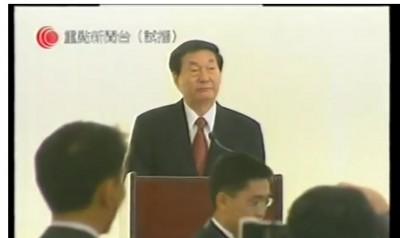 搞壞香港成民族罪人!朱鎔基17年前講話在中國瘋傳