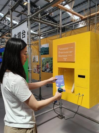 台灣設計展這樣玩 條碼「嗶」一下重新遊屏東