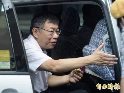 柯P為何矛頭對向陳菊  他分析:失去「台灣政壇第一人」寶座