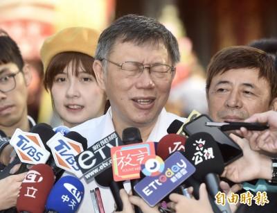 柯P愛將傳假消息批小英 學者嘆:台灣就像大型急診室
